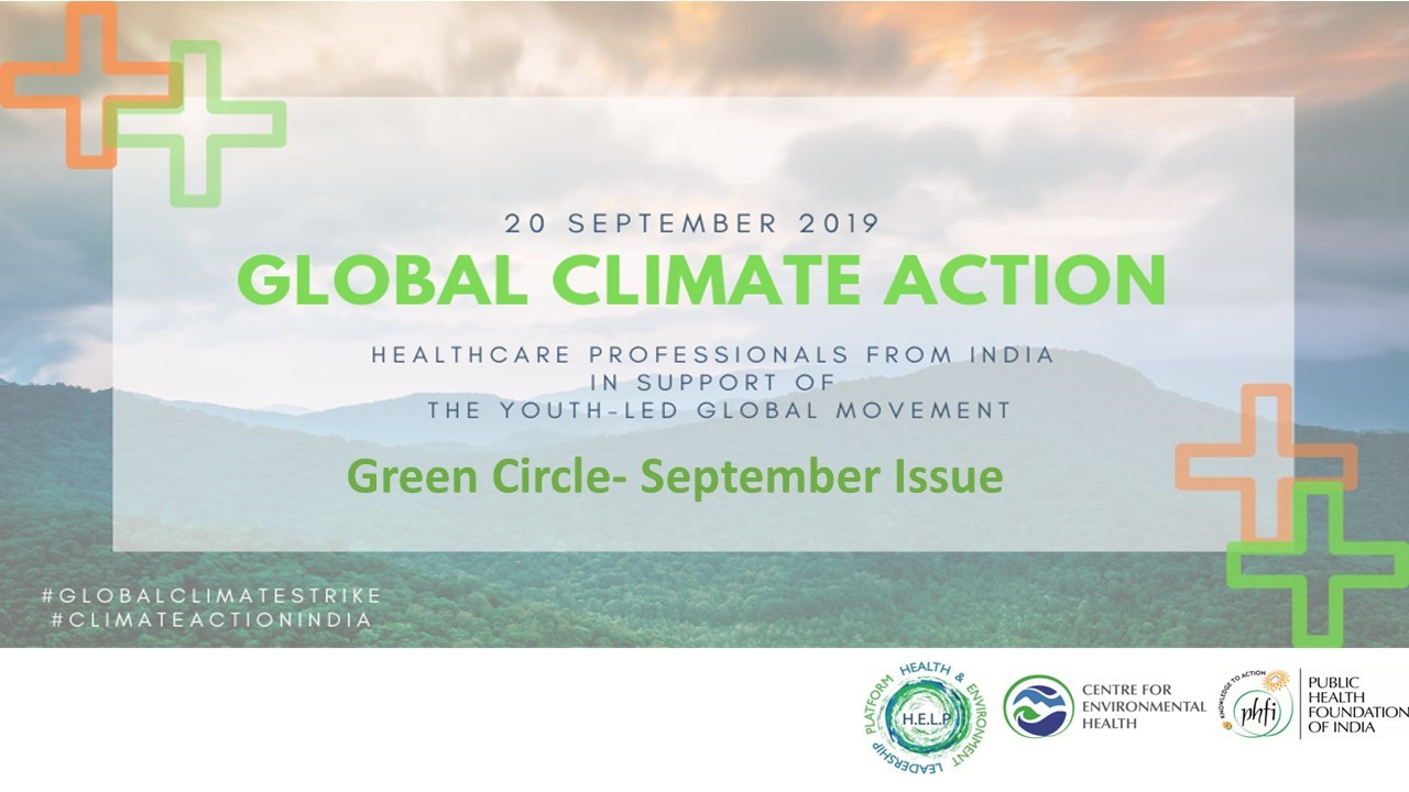 Green Circle | September Issue